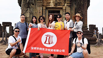 2018年柬埔寨旅游